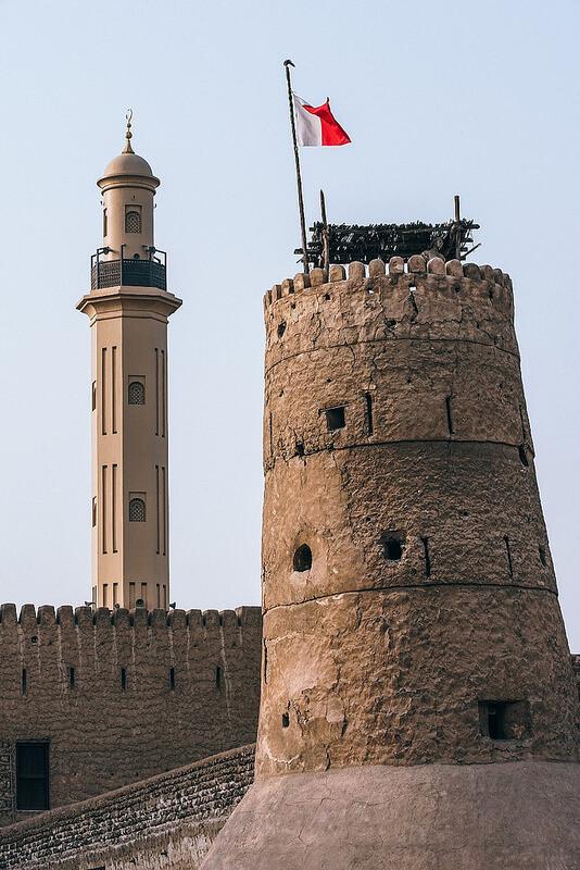 Al-Fahidi-Fort