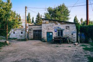 Abandoned Home in Dzhankoy Crimea