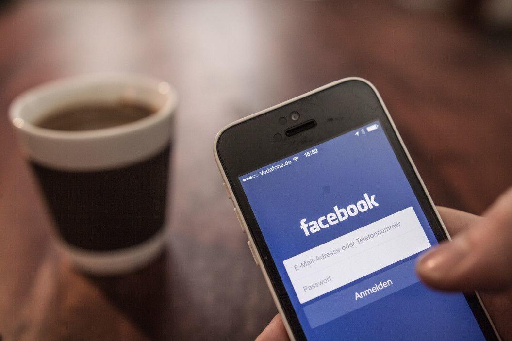 facebook login app startup screen t bkdVg