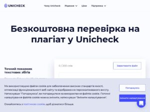 unicheck com