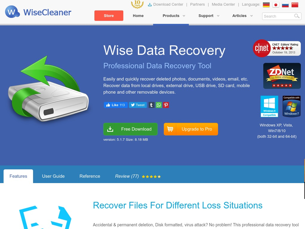 wisecleaner com