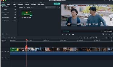 Alt: perfect tiktok video watermark remover windows – wondershare filmora